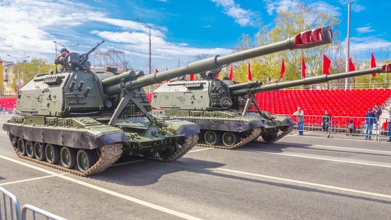Samara, May 2018: Self-propelled 152 mm howitzer Msta-S NATO name - farm M1990 on the city street. Russia, Samara, May 2018: Self-propelled 152 mm howitzer Msta stock images
