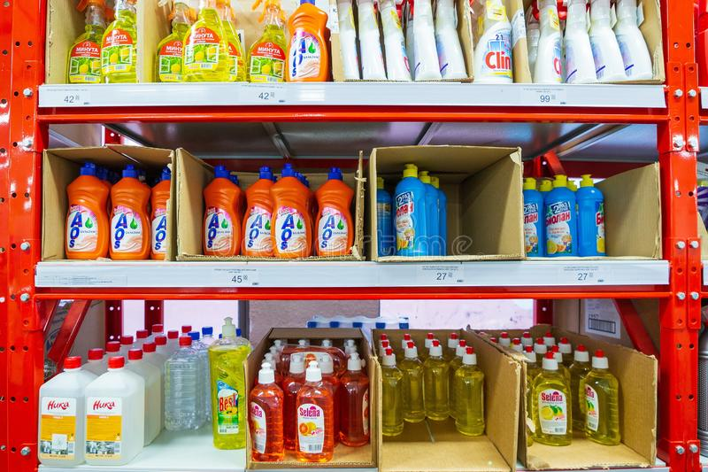 Samara, November 2018: cleaning products on the shelf in the store stock photography