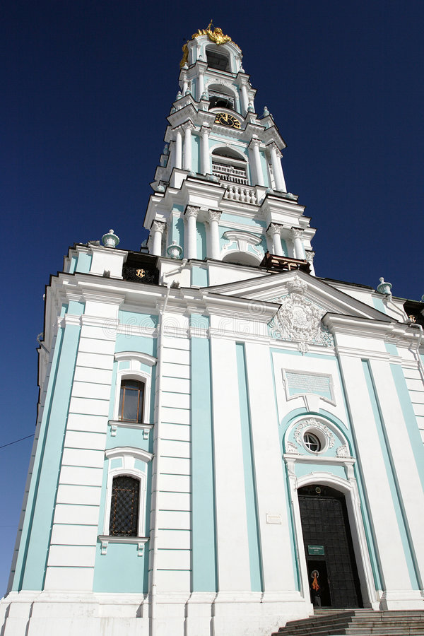 Russia. Seriev Posad stock photo