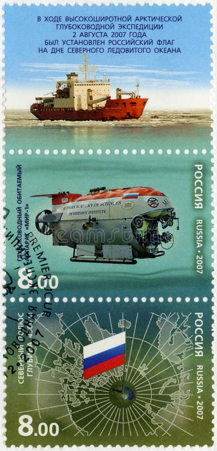 RUSSIA - 2007: shows Arctic high latitude deep water expedition. RUSSIA - CIRCA 2007: A stamp printed in Russia shows Arctic high latitude deep water expedition stock image