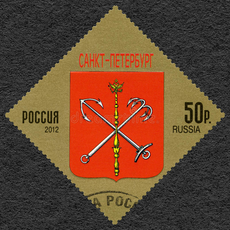 RUSSIA - 2012: shows Coat of arms of St.Petersburg, Russian Federation. RUSSIA - CIRCA 2012: A stamp printed in Russia shows Coat of arms of St.Petersburg royalty free stock image