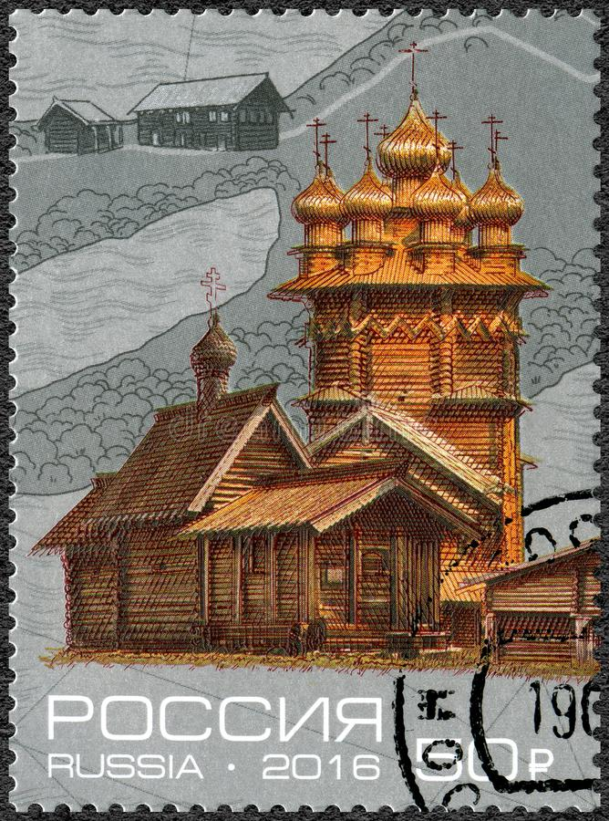 RUSSIA - 2016: shows The Kizhi Pogost Museum, series The 50th Foundation Anniversary of Ethnographic Museum-Reserve Kizhi. RUSSIA - CIRCA 2016: A stamp printed royalty free stock photo