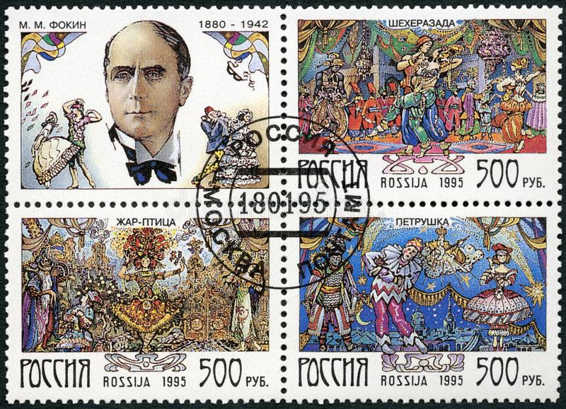 RUSSIA - 1995: shows Michael Fokin1880-1942 and episodes from the ballet, Russian choreographer and dance. RUSSIA - CIRCA 1995: A stamp printed in Russia shows stock photo