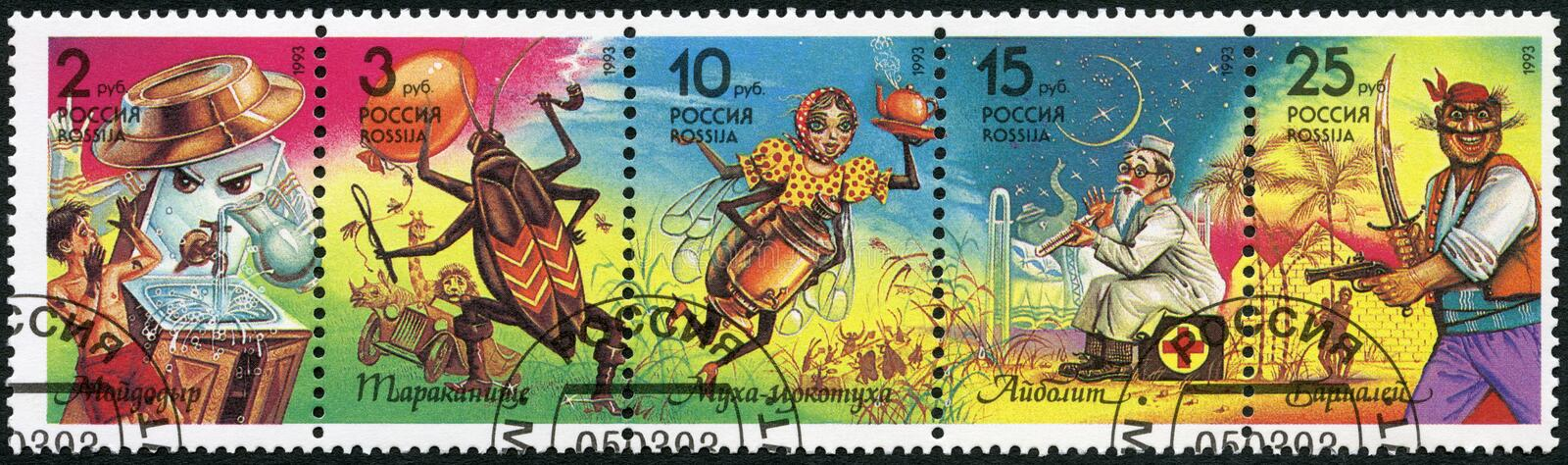 RUSSIA - 1993: shows series Characters from books by K.I.Chukovsky. RUSSIA - CIRCA 1993: A stamp printed in Russia shows series Characters from books by K.I royalty free stock images