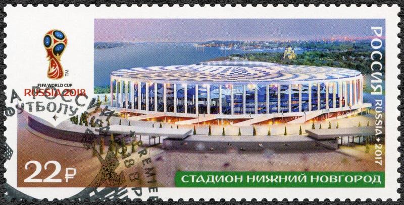 RUSSIA - 2017: shows stadium in Nizhny Novgorod, series Stadiums, 2018 Football World Cup Russia stock photos