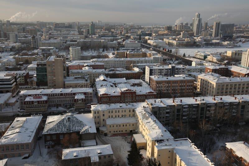 russia skyskrapor yekaterinburg arkivbild