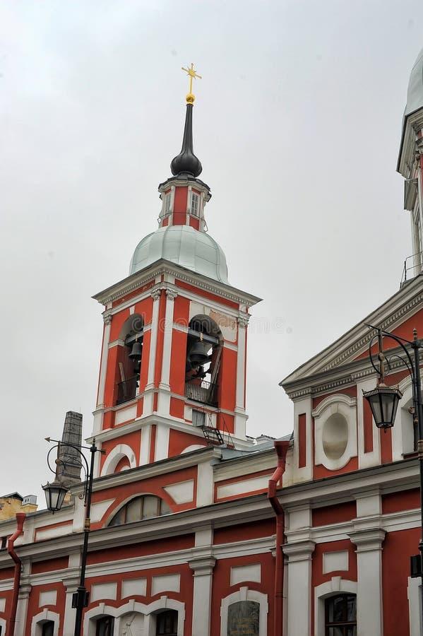 The Church of St. Panteleimon on the Pestel street. Russia, St. Petersburg, 11,10,2013 The Church of St. Panteleimon on the Pestel street royalty free stock images