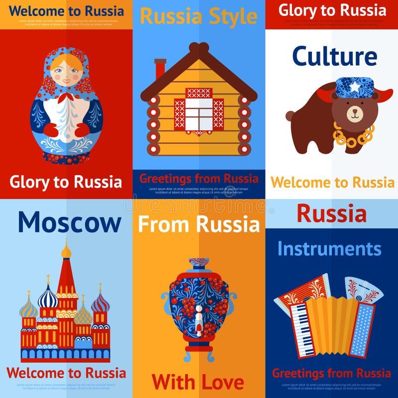 Russia travel retro poster royalty free illustration