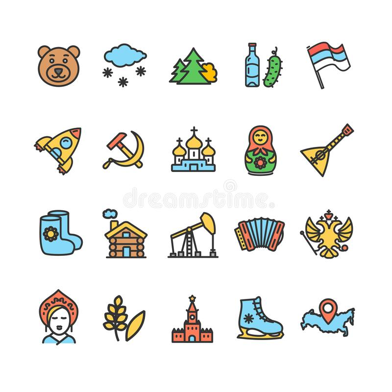 Russia Travel and Tourism Color Thin Line Icon Set. Vector royalty free illustration