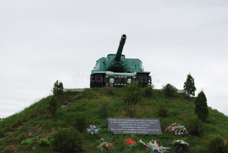 A monument to defenders of the fatherland at Skirmanovsky heights. Soviet heavy self-propelled artillery cannon of ISU-152. Russia. Village of Skirmanovo royalty free stock images