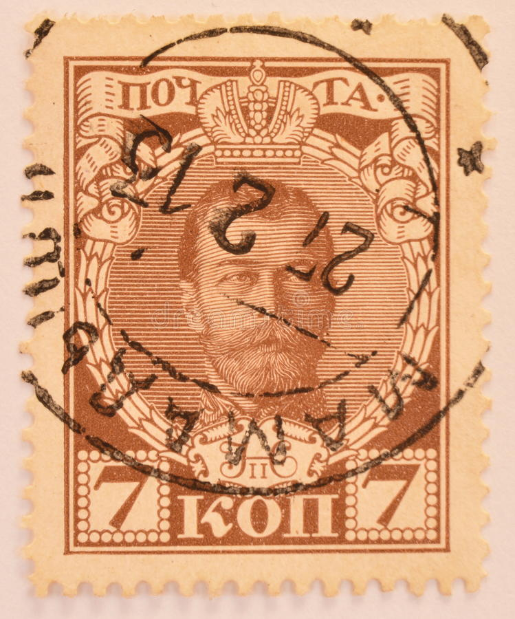 Russia -27.02.1913 year: Postage stamps printed in Russia with the image of the Emperor and Autocrat Nicholas II postmarked in 191 royalty free stock image