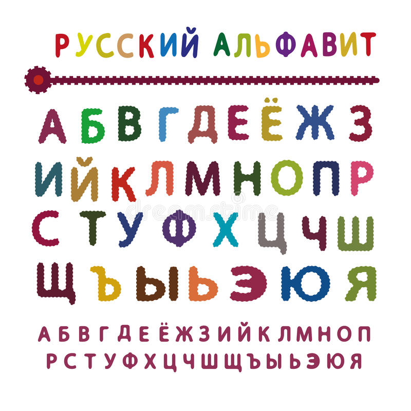 Download Russian abc stock vector. Illustration of font, cute - 21820712
