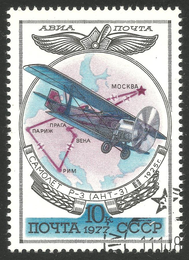 Russian Aircraft, R 3 biplane. USSR - stamp printed 1977, Multicolor memorable Air Mail edition offset printing and metallography, Topic Aviation, Series History royalty free stock photos