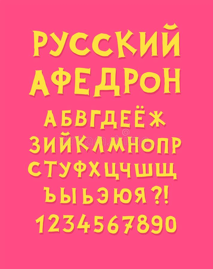 Russian alphabet. Vector. Set of cyrillic letters on a pink background. Fun, informal font. All symbols are isolated separately. stock illustration