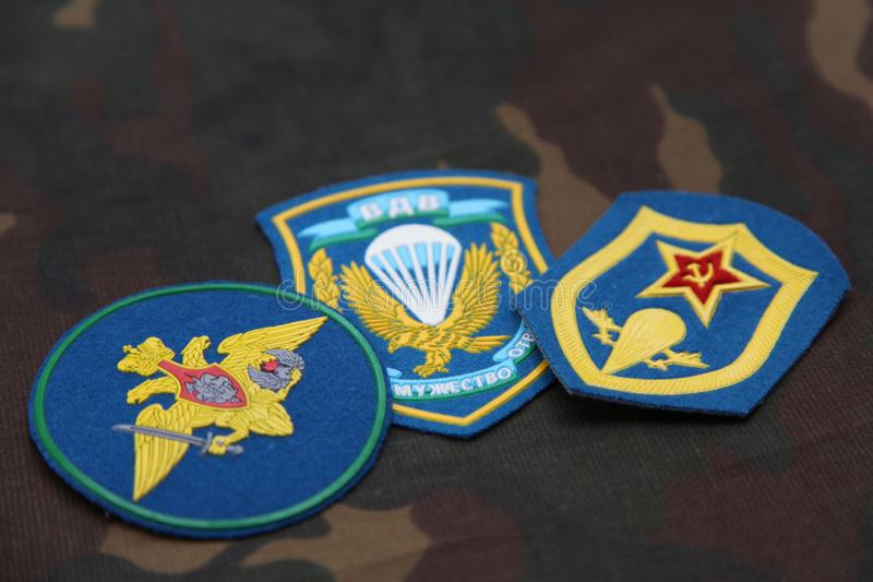Russian Army patches. Airborne troops units royalty free stock image