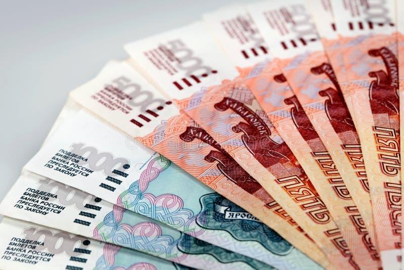 Russian bank notes. Bundle of Russian various big banknotes stock images