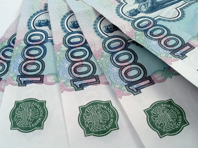 Russian big money royalty free stock images