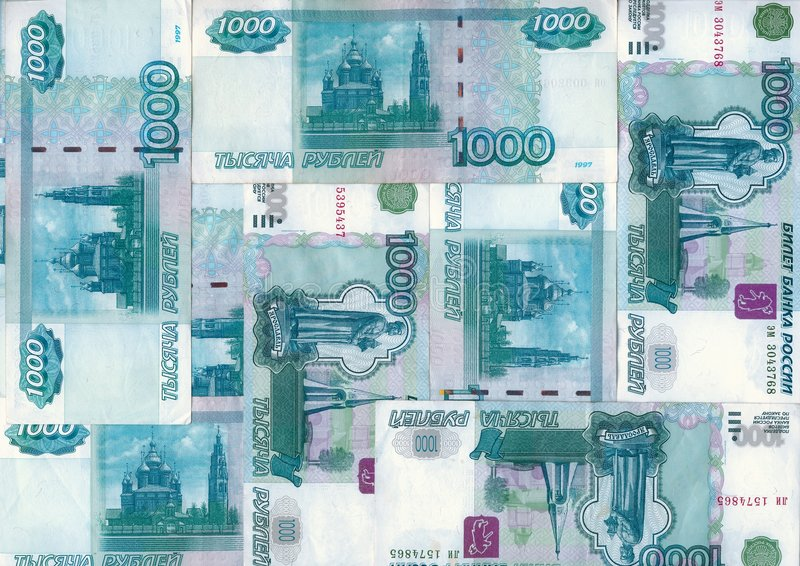 Russian big money.XXXL size royalty free stock image