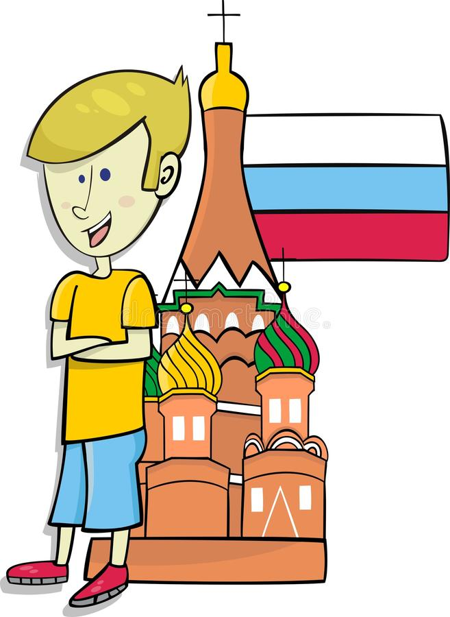 Russian Boy Stock Images
