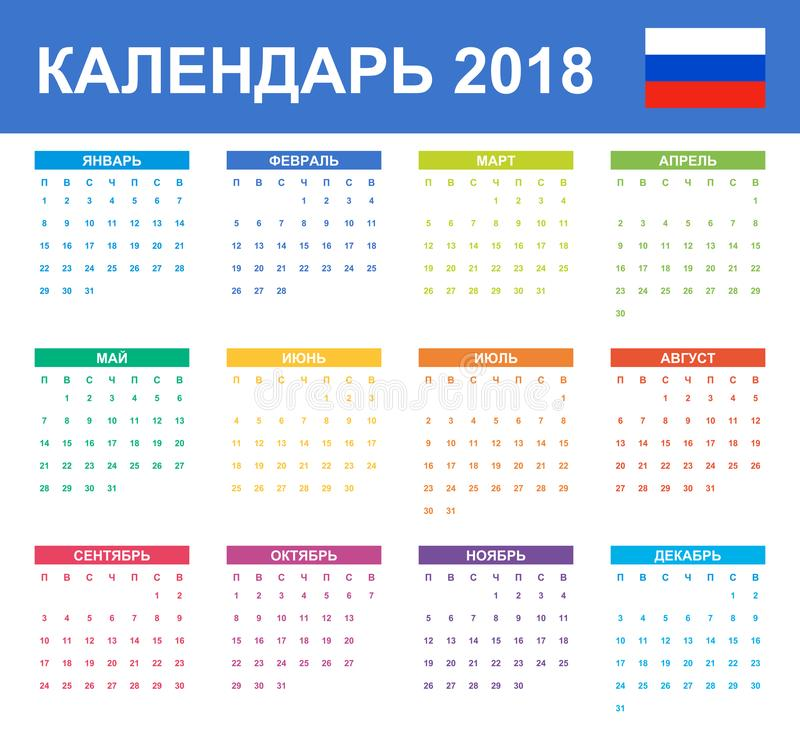 Russian Calendar for 2018. Scheduler, agenda or diary template. Week starts on Monday.  vector illustration