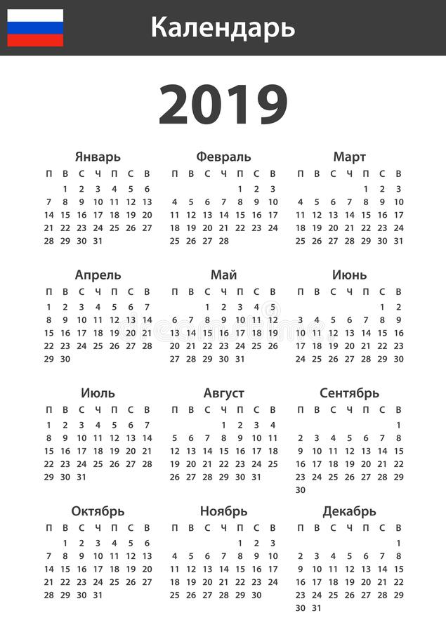 Russian Calendar for 2019. Scheduler, agenda or diary template. Week starts on Monday.  royalty free illustration