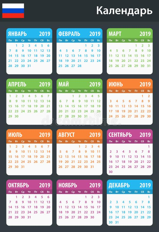 Russian Calendar for 2019. Scheduler, agenda or diary template. Week starts on Monday.  vector illustration
