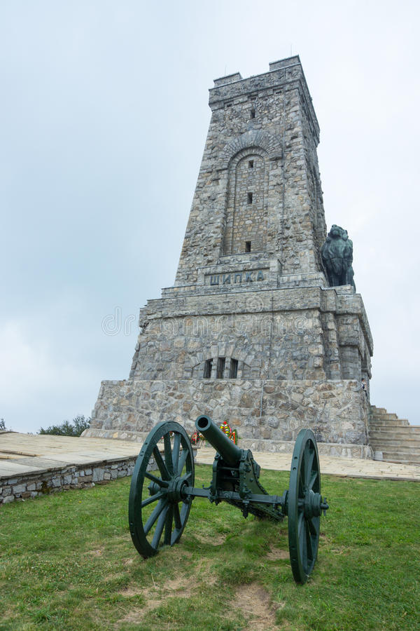 Russian cannon at the Memorial to the Heroes of Shipka stock images