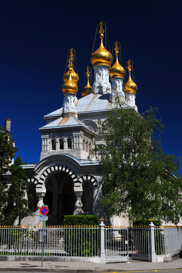 Download Russian cathedral stock image. Image of sunny, architecture - 15802741