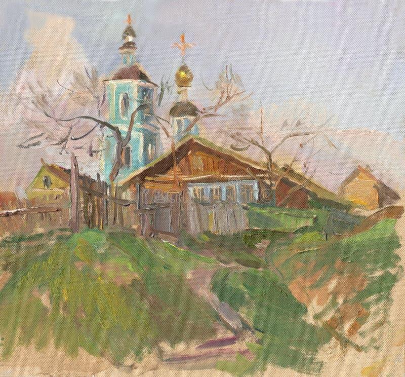 Russian church vector illustration