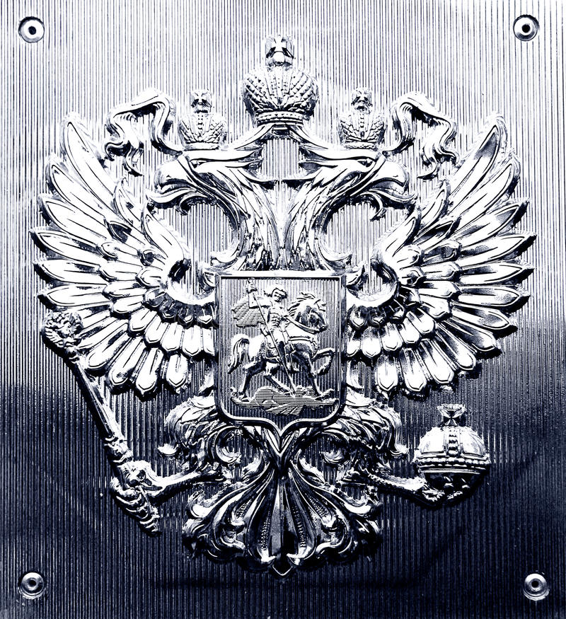 Download Russian coat of arms stock image. Image of nobility, nation - 28097749