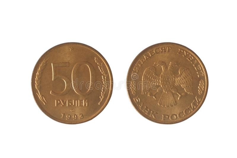 Russian coin fifty rubles. 1993. Obverse and reverse. Russian coin 50 rubles. 1993 Obverse and reverse stock photos
