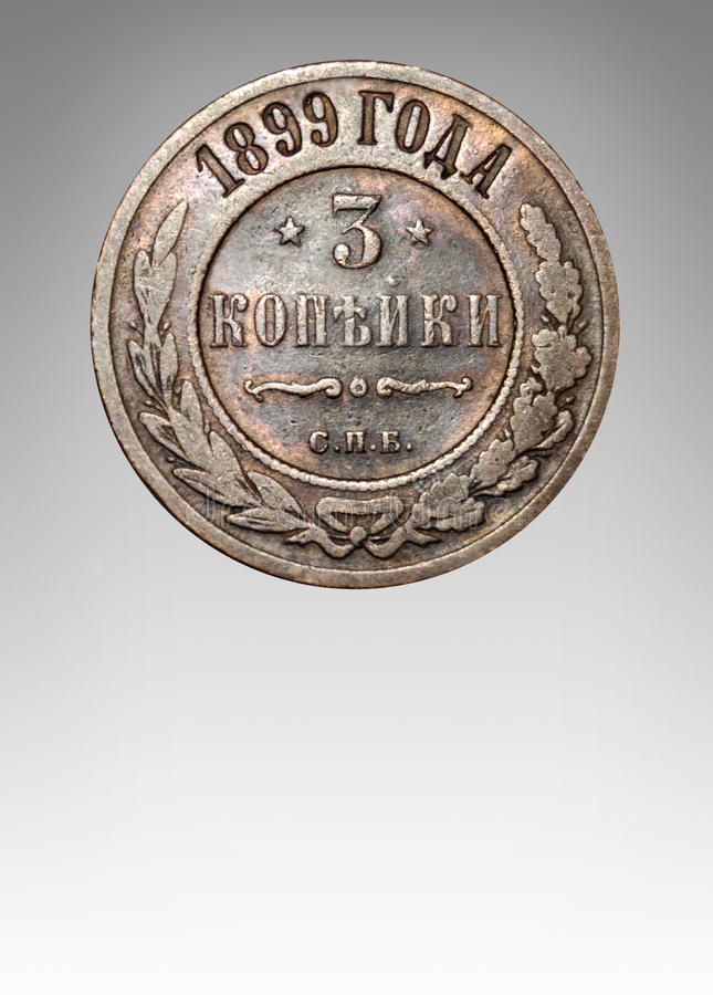 Antique Russian coin from 1899. 19th century royalty free stock images