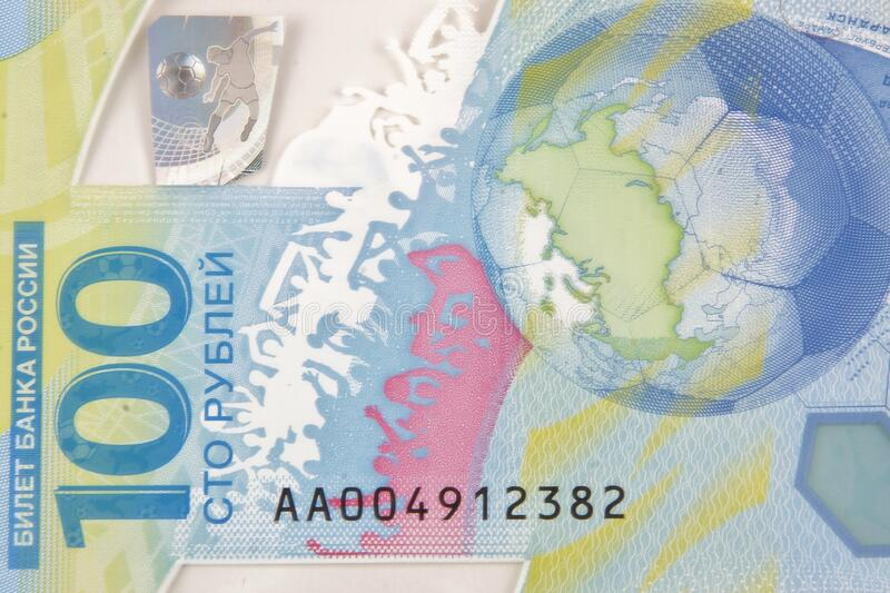 Russian collectible banknote two thousand and eighteenth year. A new introduction of banknotes using modern technologies and materials for the production of royalty free stock photos