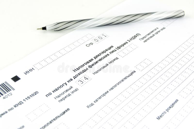 Russian documents. 3-NDFL tax return form and pen.  stock photos