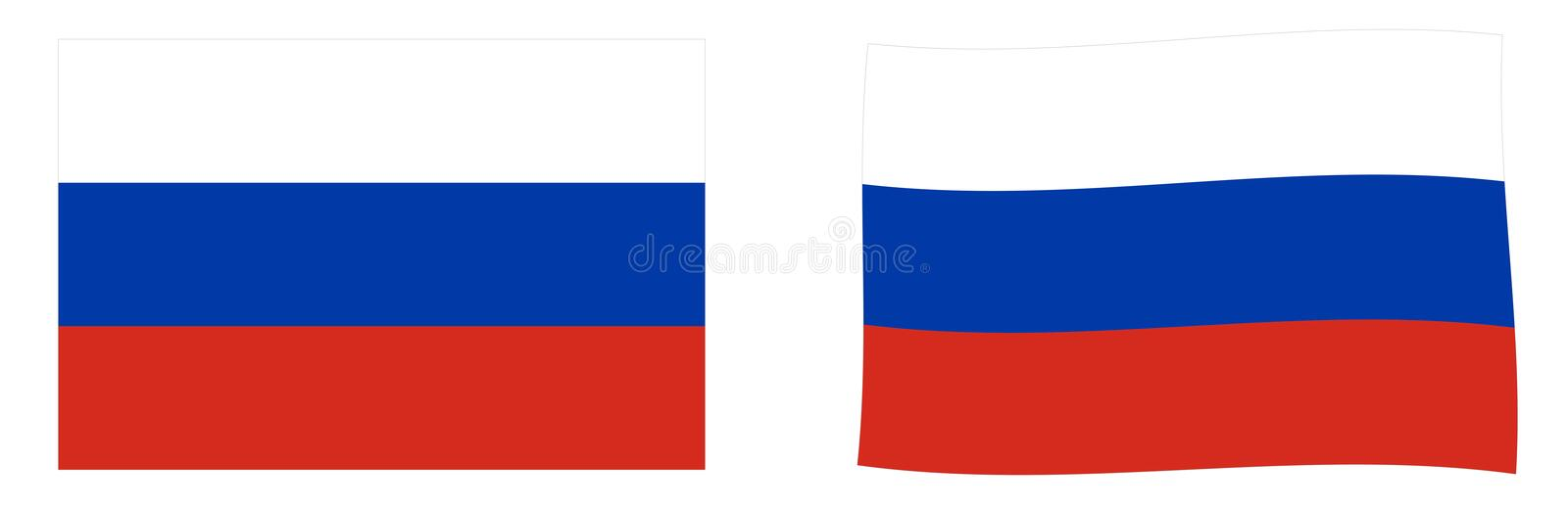 Russian Federation Russia flag. Simple and slightly waving ver. Sion royalty free illustration