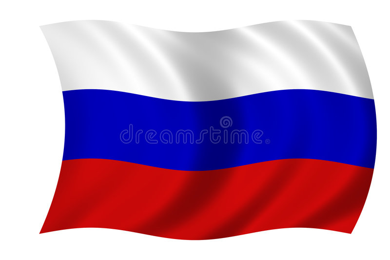 Russian flag royalty free illustration