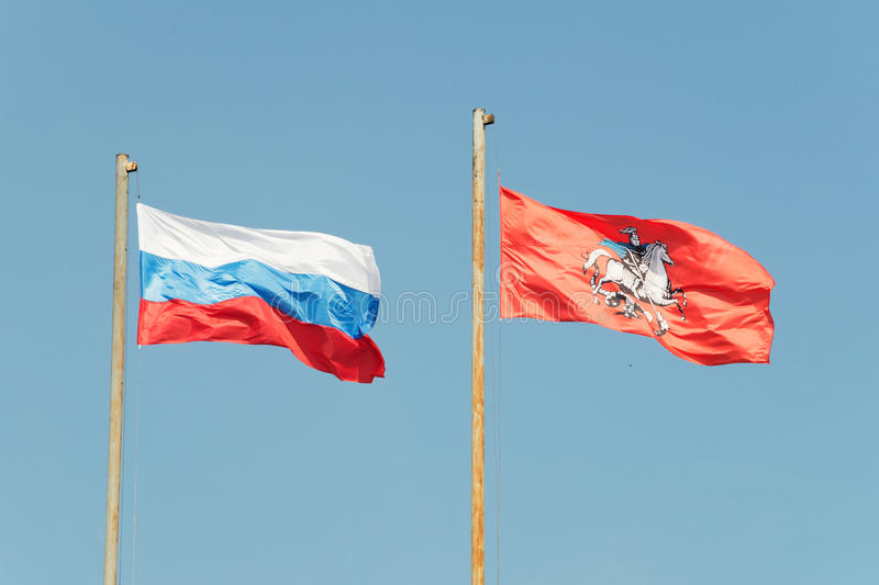 Download Russian Flag And The Flag Of Moscow Stock Photography - Image: 32061382