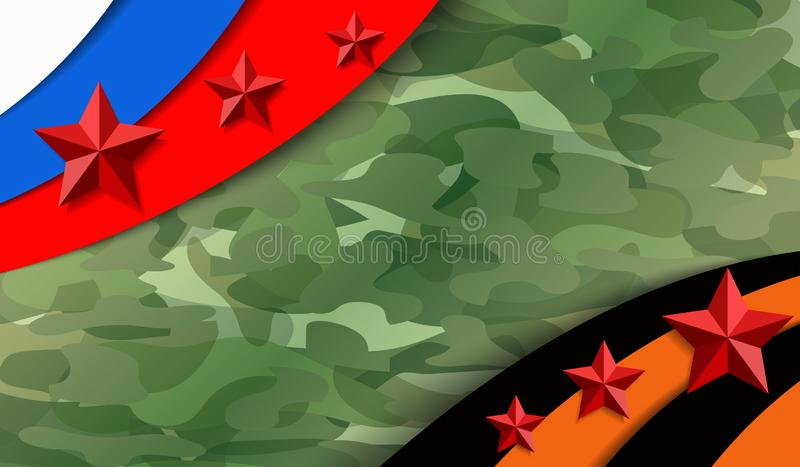Russian flag and Ribbon of George on camouflage background. Template decoration for the greeting card. Russian national vector illustration