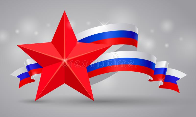Russian flag ribbon with red star. 23 February, 9 May. Russian flag curved ribbon with red star. Russia symbol, 12 June, 9 May, 23 February. JPG include isolated royalty free illustration