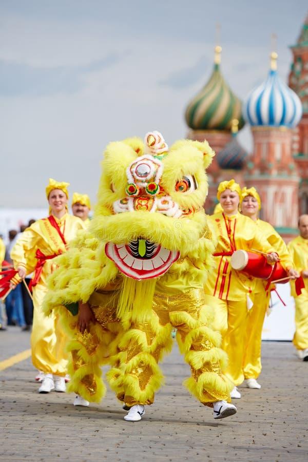Russian Followers Of Falun Gong (Falun Dafa) Editorial Stock Image