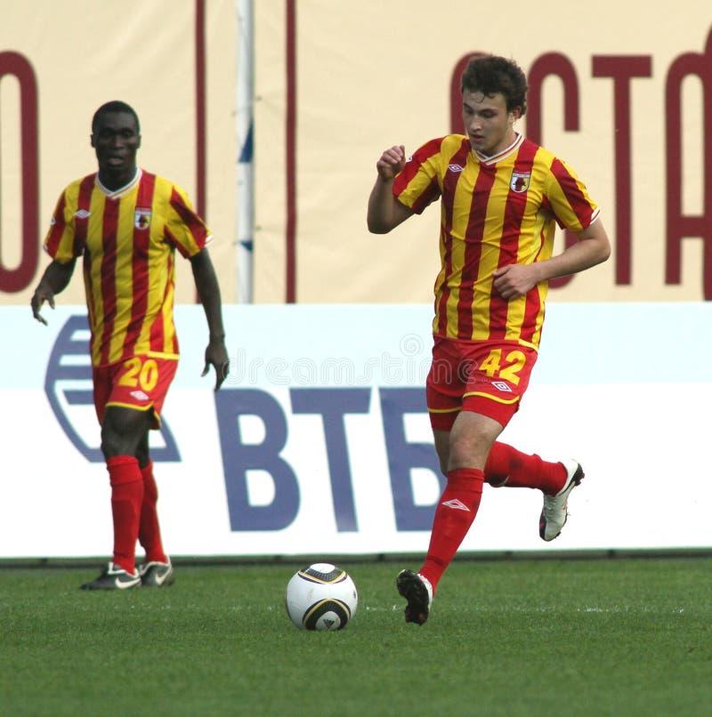 Russian Football Premier League Editorial Stock Photo
