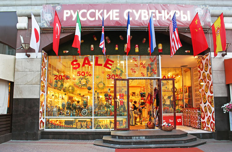 Russian gift and souvenirs shop on famous Arbat street in Moscow, Russia stock images