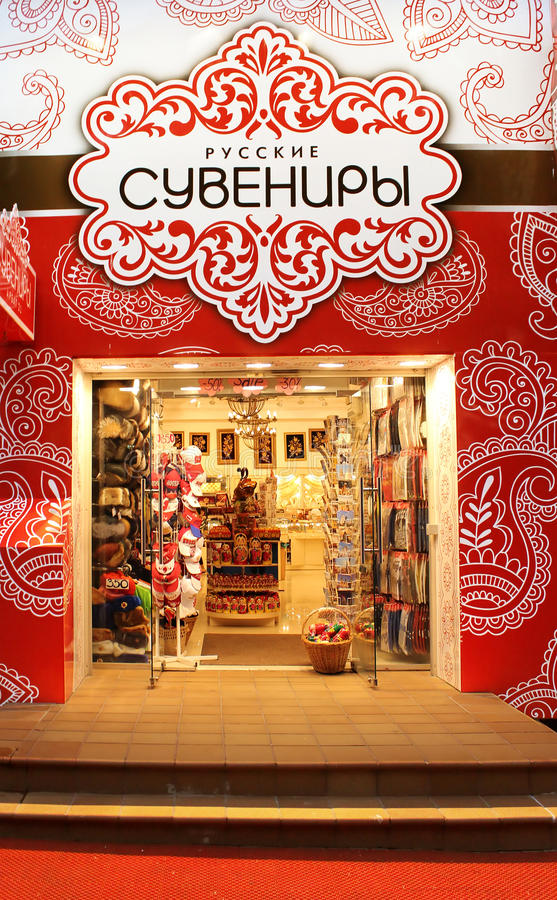Russian Gift And Souvenirs Shop Editorial Image