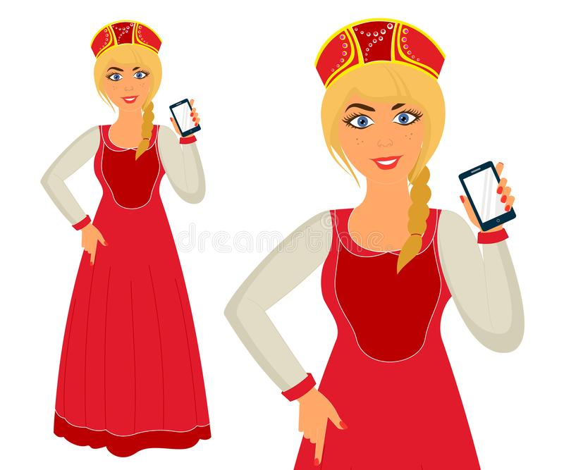 Cute Russian Girl In Traditional Dress Stock Vector