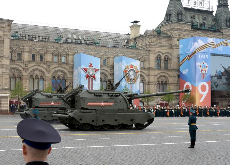Russian heavy self-propelled 152 mm howitzer 2S19 `Msta-S` M1990 `Farm`. MOSCOW, RUSSIA - MAY 9, 2019: Celebration of the 74th anniversary of the Victory Day stock photo