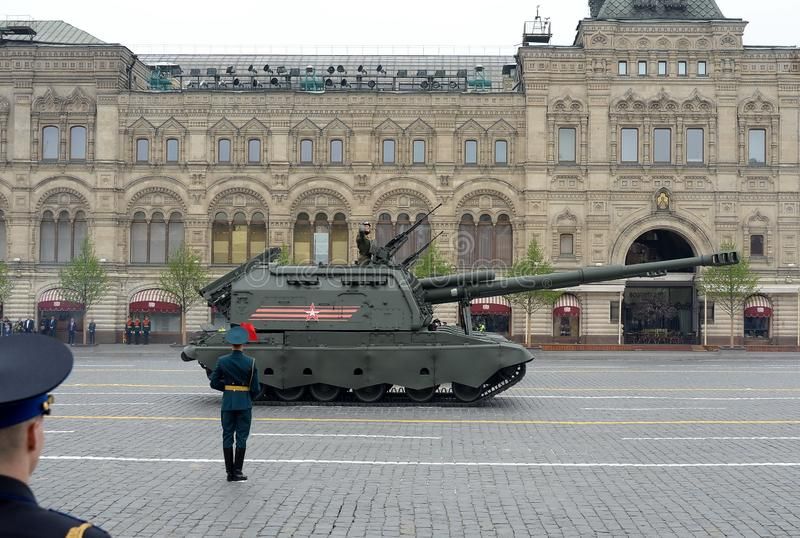 Russian heavy self-propelled 152 mm howitzer 2S19 `Msta-S` M1990 `Farm`. MOSCOW, RUSSIA - MAY 9, 2019: Celebration of the 74th anniversary of the Victory Day royalty free stock photography