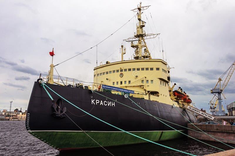Russian icebreaker royalty free stock photos