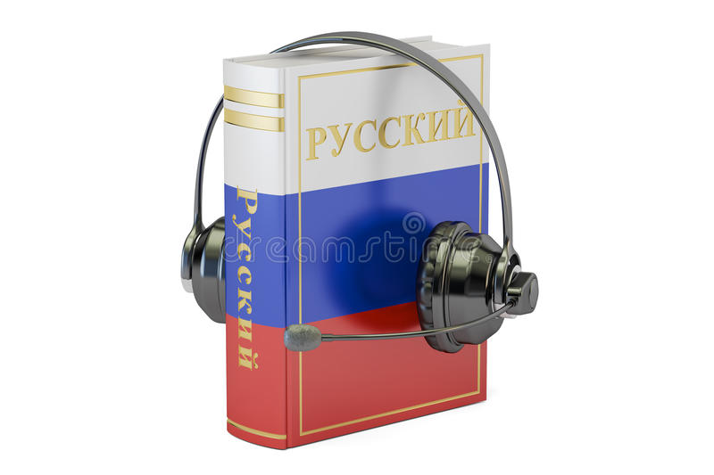 Russian language textbook with headset, learning and translate c royalty free illustration
