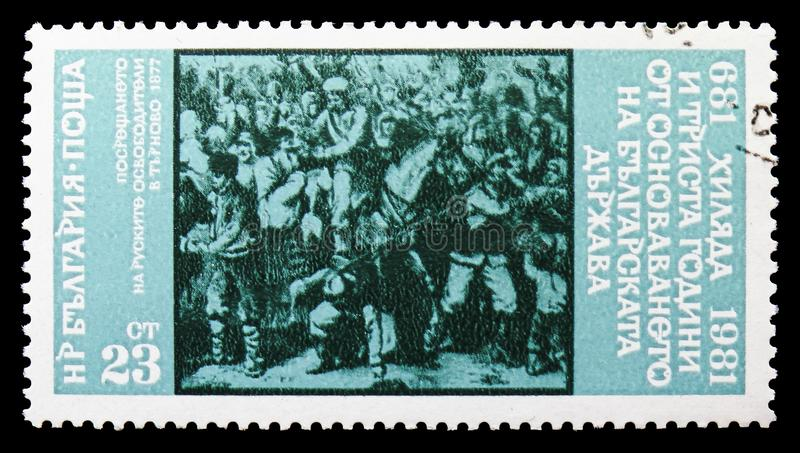 Russian Liberation Army in Veliko Tarnovo (1877), Establishment of the first Bulgarian Kingdom serie, circa 1981. MOSCOW, RUSSIA - SEPTEMBER 15, 2018: A stamp royalty free stock photo