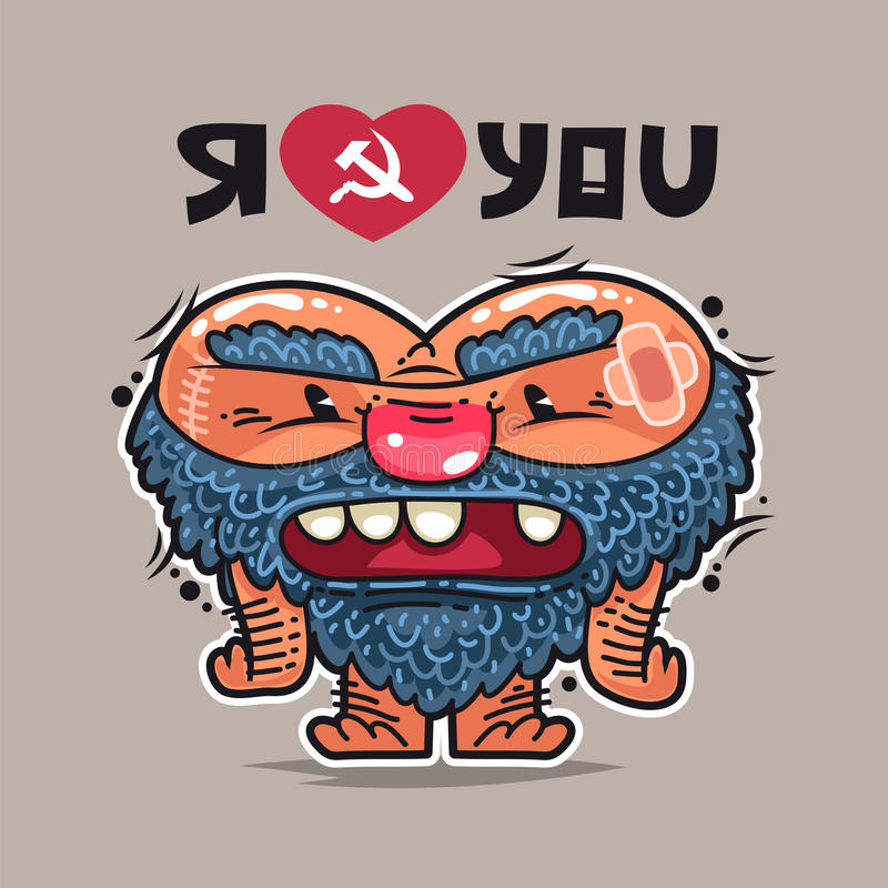 Russian Love royalty free illustration
